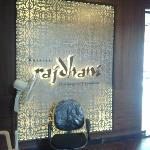 Welcome to Rajdhani