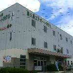 Photo of Rakusa Hotel
