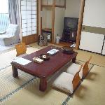 Isokaze Foto