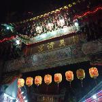 Tianjigong