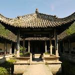 Lan Ting