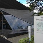 Hiroshi Senju Museum