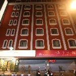 Photo of MRT Hotel