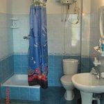 Private bathromm
