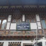 Tashi Ninjay Guest House
