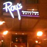 Roy's a definite must!