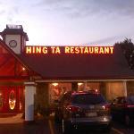 Hing Ta Restaurant, Rocky Mount, NC