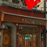 Un negocio en la ciudad vieja