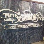 Saint Honore Cake Shop - sign