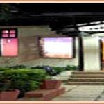 Girija Hotel resmi