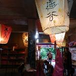 Pingxi, visiting a lantern shop