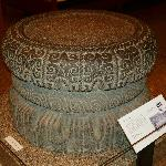 Basalt Column Base from Palace at Tell Tayinat, 900-750 BC, Border between Turkey & Syria