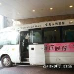 Free Shutter Bus Service to town