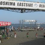 Bienvenue à la plage!