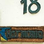 Casa 18
