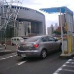 大阪市立科学館 ~ 科学館の駐車場から科学館を望む