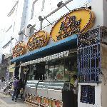 A2B, Indira Nagar, Bangalore