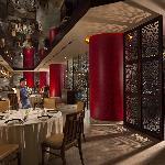 Hai Tien Lo - Cantonese Restaurant