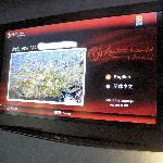 personalized welcome via television