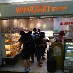 Yamazaki Bakery (2)