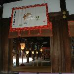 Sacred shrine area.