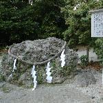 Sacred rock.