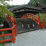 Taikobashi -- drum bridge.