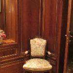 Toilet de la sala de estar