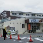 michinoeki itoman
