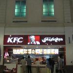 KFC Doha style