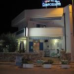 Photo of Hotel I Colori del Mare
