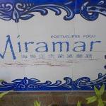 restaurant name at entrance