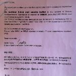 BBq invitation letter