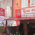 SkyPark Restaurant