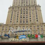 voorgevel van het oude hotel Ukraine, sinds 2007 hotel Radison Royal, na een grondige renovatie.