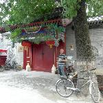 Entrance to Hotel in YanYue Alley