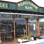 The Agrotikon Restaurant & Bar
