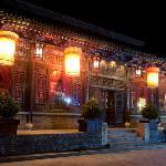 Entrance to the Zhengjia Hostel