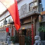 Tangfu Chinese Culture Hotel Beijing Wangfujing Foto
