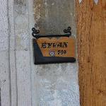 room 504 entrance