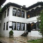 Ethnographic Museum (Muzeu Etnologjik)