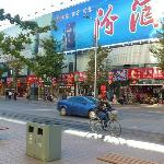 Wangfujing Shopping Street