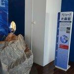 生命の海科学館・片麻岩の展示品