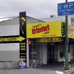 Taupo's Internet Cafe