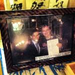 Tarantino with the owner of Gonpachi