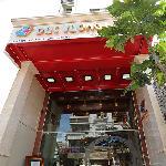 Duc Vuong hotel front