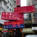 Mongkok Markets - Where to go next?