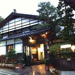 Yamakyu ryokan in the early evening