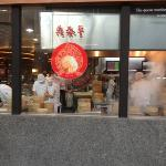 Din Tai Fung @ Central World照片