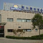 Photo of Days Hotel Lianyungang